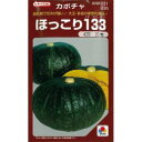 かぼちゃ 種 【ほっこり133】 100粒 ( 種 野菜 野菜種子 野菜種 )
