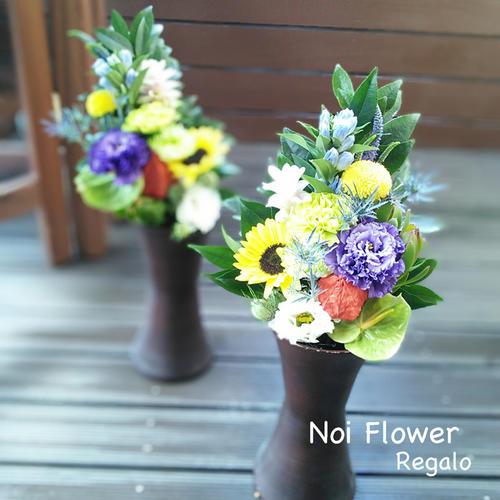 お盆のオリジナルな生花のお墓参りの花 墓花(1個お供え お悔やみ 新盆 旧盆
