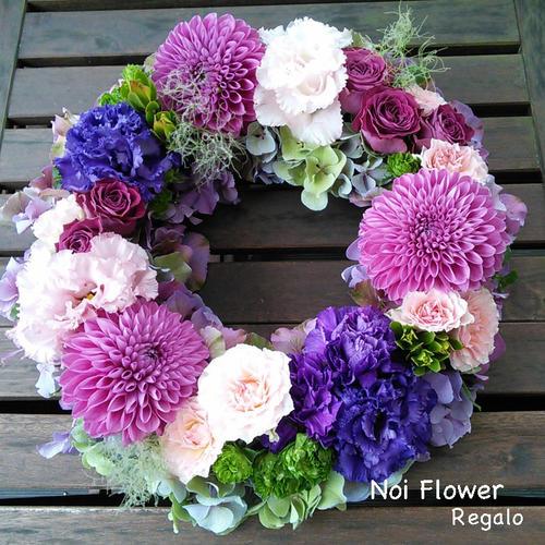 プレゼント ギフト アンティークアジサイを使ったパープル生花リース 古希 喜寿 還暦 誕生日