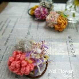 プレゼント お花と同梱でこちらの商品は送料無料! ふわもこ毛糸のヘアゴム 北欧風雑貨 レディース雑貨 おしゃれ ナチュラル aki作