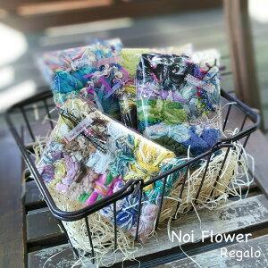 お花と同梱でこちらの商品は送料無料! 余り糸いろいろパック 北欧風雑貨 糸 おしゃれ 詰め合わせ ナチュラル ラッピング aki作