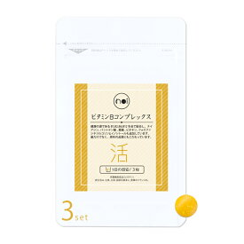 noi ビタミンBコンプレックス 3袋セット送料無料