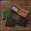 【ラッピング無料!】 【CYPRIS/キプリス】二つ折り財布(カード札入・小銭入れなし)■シルキーキップ【送料無料】リボ…