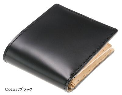 【キプリス】二つ折り財布(ベロ・小銭入れ付き札入)■新コードバン&ベジタブルタンニン