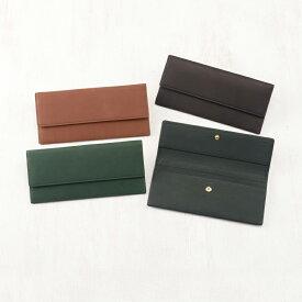 キプリス CYPRIS 長財布 メンズ マチなし 束入 小銭入れなし 薄い レーニアカーフ 1107 本革 日本製 ブランド