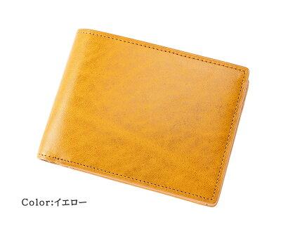 キプリスCYPRIS二つ折り財布メンズ小銭入れ付き札入ルーガショルダー&フルベジタブルタンニンレザー6282栃木レザー本革日本製