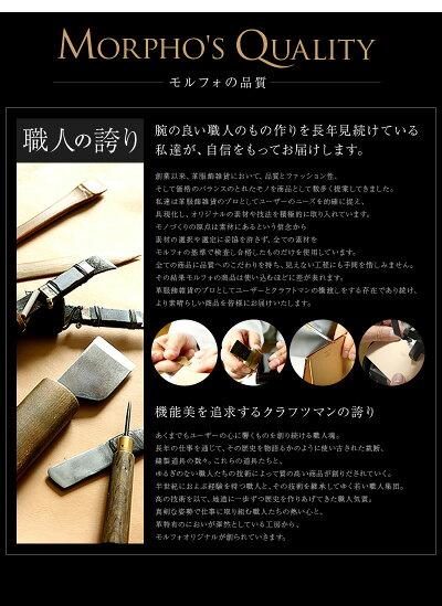 【CYPRISCOLLECTION】名刺入れ(通しマチ)■艶クロコダイル&シラサギレザー