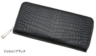 【CYPRISCOLLECTION】ハニーセル長財布(ラウンドファスナー束入)■マットクロコダイル