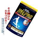 ネルプロ ジュニアプロテイン ココア味500g(〜60食分)成長期の体づくりをサポート アミノ酸 ミネラル カルシウム ビ…