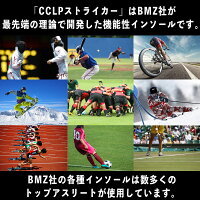 BMZCCLPストライカーサッカー専用インソール小学生中学生高校生22.0cm-26.0cm
