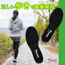 【BMZ】足トレ 普段履き用インソール
