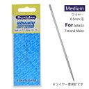 Tool wire needle m