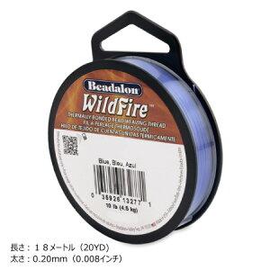 WildFire (ワイルドファイヤー) ビーズステッチ専用糸 0.20mm ブルー【162I−004】