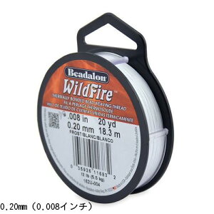 WildFire (ワイルドファイヤー) ビーズステッチ専用糸 0.20mm ホワイト 【162U-004】