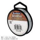 WildFire (ワイルドファイヤー) ビーズステッチ専用糸 0.20mm グレー【162A−004】