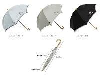 【イルビゾンテ/ILBISONTE生活雑貨】晴雨兼用傘[No_5442404198]【送料無料】【あす楽対応】