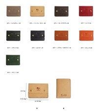 【イルビゾンテILBISONTEカードケース】薄型カードケース[商品番号_54152309190]【送料無料】【あす楽対応】【イルビゾンテ名刺入れ】