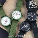 【イルビゾンテ IL BISONTE 腕時計】アーミーウォッチ(ARMY WATCH) [商品番号_54192309197]【送料無料】【あす楽対応】【腕時計 文字盤バンドセット】