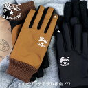 【イルビゾンテ IL BISONTE 雑貨小物】ナイロン手袋 [商品番号_54192309482]【2019年秋冬新作】【送料無料】【あす楽対応】【ファッション小物 手袋】