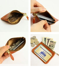 【イルビゾンテILBISONTE財布】フラットコインケース[商品番号_5442404341]【送料無料】【あす楽対応】【財布コインケース】
