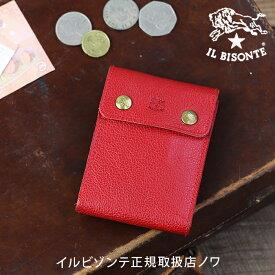 【Xmasペア】【イルビゾンテ IL BISONTE 財布】二つ折りダブルスナップ2つ折り財布[商品番号_5442409740]【送料無料】【あす楽対応】【財布 二つ折り財布】【o】