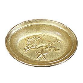 【イルビゾンテ IL BISONTE その他】イルビゾンテ水牛真鍮プレート灰皿 [商品番号_410156]【送料無料】【あす楽対応】
