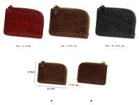 【イルビゾンテILBISONTE財布】クロコダイル型押しLファスナー財布[商品番号_5432411340]【送料無料】【あす楽対応】【財布二つ折り財布】