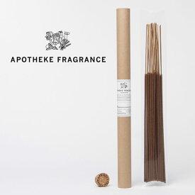 【アポテーケフレグランス/APOTHEKE FRAGRANCE】INCENSE STICKS(インセンス)