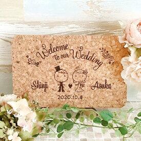ウェルカムボード ウェディング コルクボード 卓上サイズ JaMコレ 洋装 和装 コルク ミニサイズ 結婚式 披露宴 結婚祝い オーダーメイド メモリアルボード オリジナル