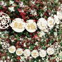 木製ガーランド 結婚しました 手作りキット 桐 結婚式 和装 ウェディングアイテム かわいい ナチュラル 装飾 前撮り …