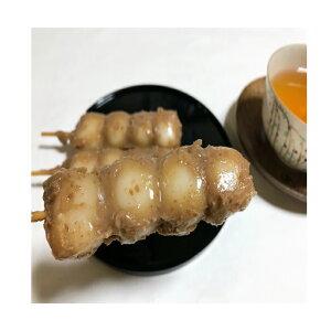 【送料無料】串だんご くるみだんご4袋セット(メール便対応)/和菓子/だんご/団子/串団子/胡桃/クルミ/北海道