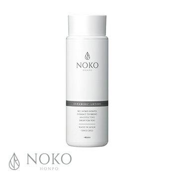 ヒト型セラミド原液10%配合化粧水120mL