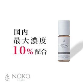 美容液 日本最高峰濃度フラーレン原液 配合 濃厚本舗水溶性フラーレン20ml
