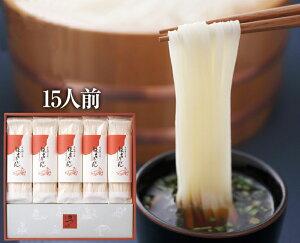 【送料無料】「能古うどん ギフト」15人前 うどん 半生麺 年間74万4千杯食べられるこしのある細麺のその旨さ、ご賞味ください。