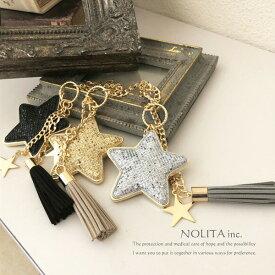 NOLITA オリジナル 大きな星とタッセルのキラキラバッグチャーム