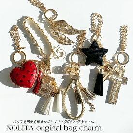 ギフト バッグチャーム チャーム スカル クロス 十字架 羽 バッグをオシャレに華やかに変えてくれるバッグチャーム キーリング キーチャーム 鍵 キラキラ バッグチャーム 可愛い バッグチャーム 送料無料NOLITA fairy stone