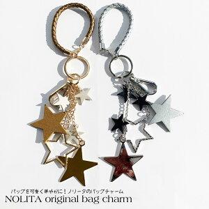 NOLITAオリジナルループと星たちのキラキラバッグチャームバッグアクセサリーNOLITAfairystone