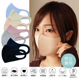 布マスク ニュアンスカラー マスク 在庫あり 立体マスク 黒マスク ブラックマスク グレー ピンク ホワイト 個包装 おしゃれマスク オシャレマスク 3枚セット 洗える花粉症 マスク 個包装 立体型マスク 布マスク  送料無料