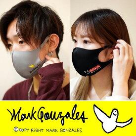 布マスク【Mark Gonzales / マークゴンザレス 】 柄違い2枚セット 【水洗いOK】繰り返し使える ファッション マスク ポリウレタンマスク 洗えるマスク ブラック グレー マスク