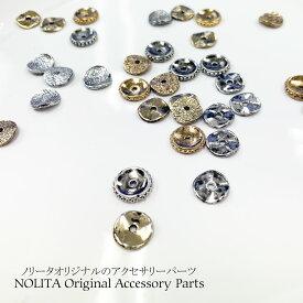 ギフト [送料無料]5個売り アクセサリーパーツ オリジナル メタルパーツ ハンドメイド ブレスレット ネックレス アクセサリー ゴールド シルバー 素材 材料 パワーストーンと組み合わせ 天然石と組み合わせ リング