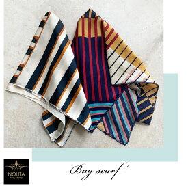バッグスカーフ バッグに巻いたり結んだり♪NOLITA バッグスカーフ c684 正方形型 リボンスカーフ サテン バッグスカーフ リボン結び ヘアターバン プチスカーフ プレゼント ギフト