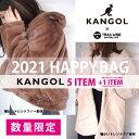 KANGOL 福袋 ラッキーバッグ 2021年版福袋 カンゴール レディース福袋 バッグTシャツ スウェット ハッピーバッグ レディース福袋