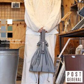マイバッグ ポストジェネラル パラシュートナイロンバッグ 3色 エコバッグ 折りたたみ コンパクト ブランド OUTDOOR メンズ おしゃれ Creer クレエ BAG POU POSTGENERAL レジ袋 送料無料