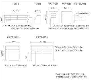 勉強デスクオイル書斎エコ仕様デスクシステム(nol-192188)学習机天然木製ウォールナットオーク無垢材送料無料日本製ミッドセンチュリー北欧テイスト学習デスク勉強机ウォルナット