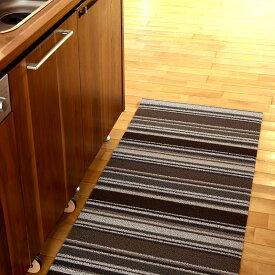 フロアマットchilewich Shag Mixed Stripe (チルウィッチ シャグ ミックスドストライプ)キッチンマット ランナー バス テラス 水洗い 撥水