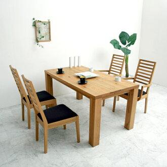 """[本商務酒店後""""餐桌 150 釐米寬固體橡樹亞洲日本現代 (北環線-191694) 天然木質材料在日本北歐口味餐飲表橡木免費的 Wi-Fi"""
