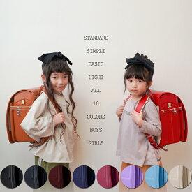 送料無料☆2021年モデル☆持ち手付きシンプルスタンダードクラリーノFランドセル☆10色展開☆男の子・女の子 A4フラットファイル対応 日本製