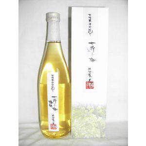 七折小梅梅酒 720ml 14度 [栄光酒造 愛媛県 梅酒 米焼酎ベース]