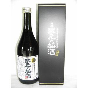 吟撰 蔵元の梅酒 720ml 14度 [栄光酒造 愛媛県 梅酒 米焼酎ベース]