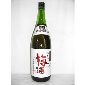 小正の梅酒 1800ml 14度 [小正醸造 鹿児島県 梅酒 芋・麦・米焼酎ベース]
